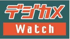 Watch - logo
