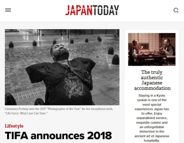 Japan today page